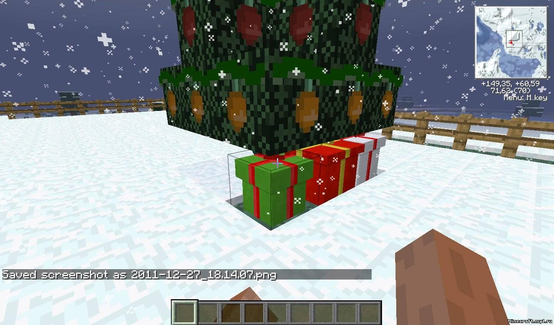 карта дом frost в майнкрафт #6